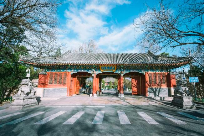 北京大学生态研究中心诚邀您申报优青(海外)项目!